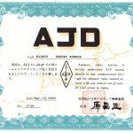 AJD Award