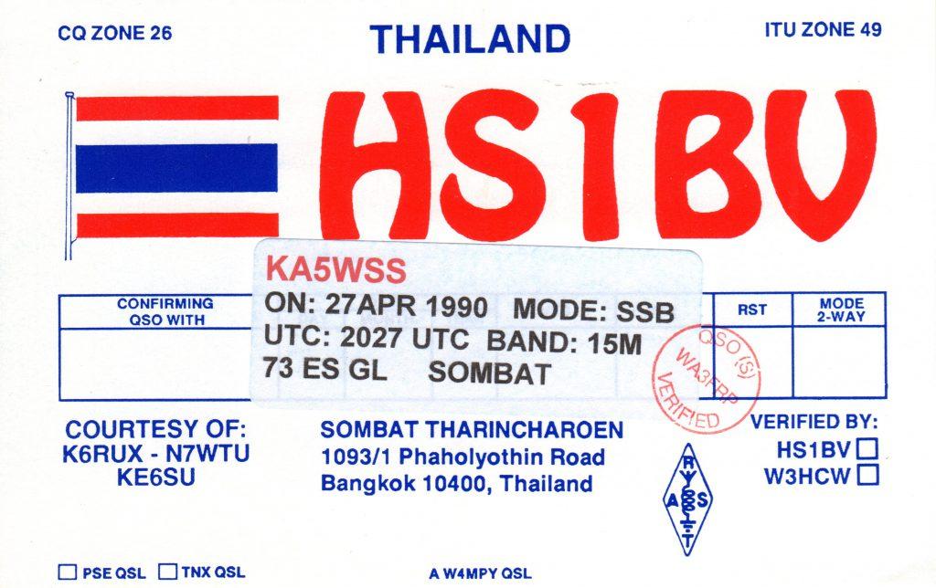 HS1BV QSL Card