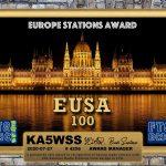 Europe Stations Award